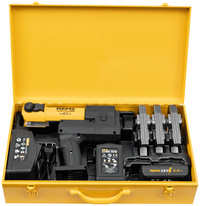<br/>REMS Akku-Press 22V ACC Set
